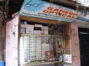 Tienda optica tercer mundo, tienda optica asia