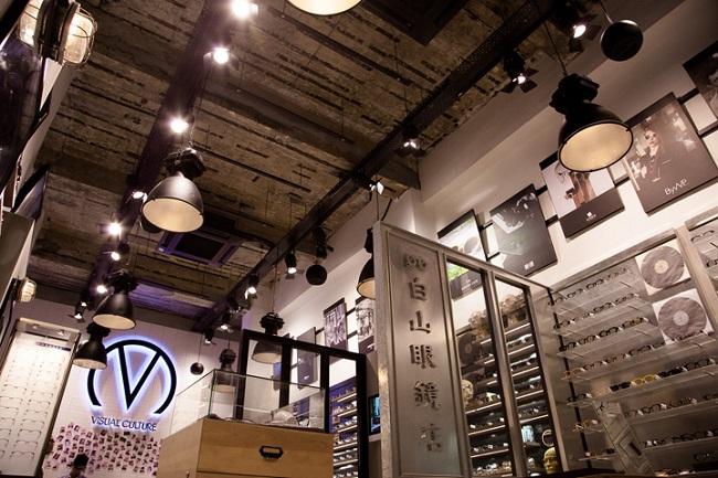 Optica Visual-Culture Hong Kong China 8