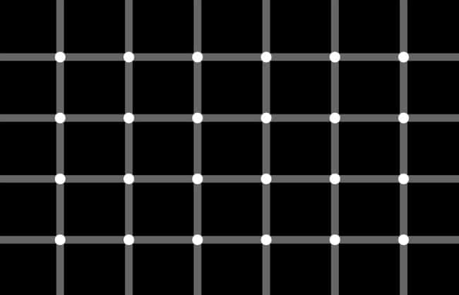 9 gif animados con imagenes de ilusiones opticas en movimiento